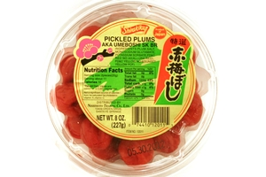 Shirakiku_aka_umeboshi_pickled_plum