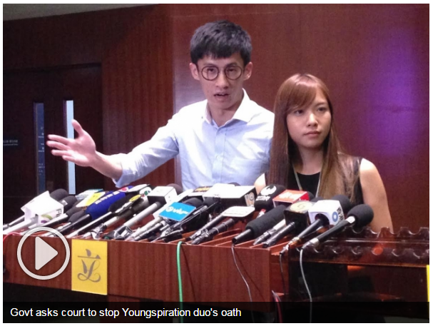 Youngspiration