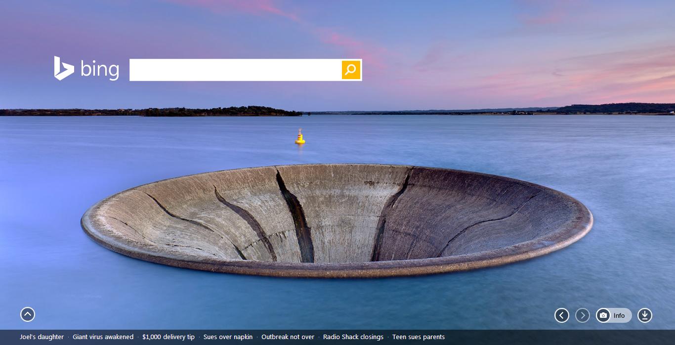 Bing Desktopの壁紙チェンジャーが意外にすばらしい件 Yattsuke Blog